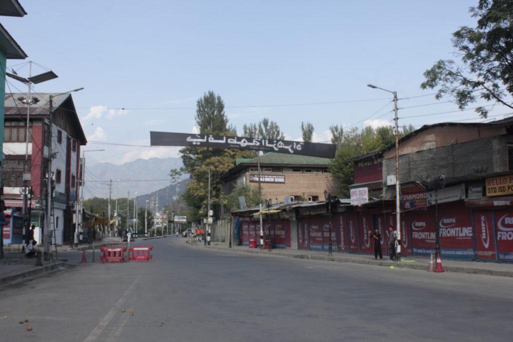Kashmir 370